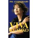 VIVA KUMIKO  Vol.6 VIVA KUMIKO/横井久美子