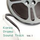 K-DRAMA OST  VOL.1/S.H PROJECT