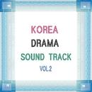 K-DRAMA OST  VOL.2/S.H PROJECT