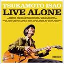 Live Alone/塚本功