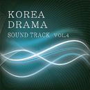 K-DRAMA OST  VOL.4/S.H PROJECT