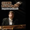 ショパン ピアノ小品集/クシシュトフ・ヤブウォンスキ
