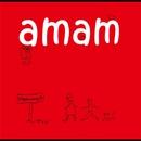 amam/Cherrymall