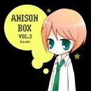 ANISON BOX VOL.3 Karaoke/ANIME PROJECT