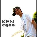 egao/健