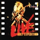 HOLY EXPEDITION/BOWWOW