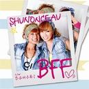 BFF/Shunonceau