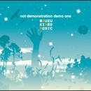 not demonstration demo one/SUZUKI BED MUSIC