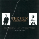 思い出は少し光って消えてゆく/The Gun (高杢禎彦 大内義昭)