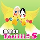 MANGA Toriiii!! 5/MANGA PROJECT
