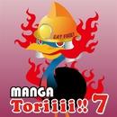 MANGA Toriiii!! 7/MANGA PROJECT