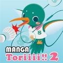 MANGA Toriiii!! 2/MANGA PROJECT
