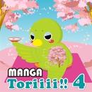 MANGA Toriiii!! 4/MANGA PROJECT