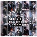 美男子JAZZ -スイーツ・ジャズ・セレクション-/Tomoyoshi Nakamura feat. ths jazz chic fellows