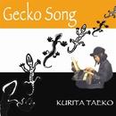 Gecko Song ~ヤモリのうた/栗田妙子