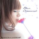 Blue Diamond/Murata Eri vs.LIMITBREAK