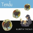 Tendu/栗田妙子