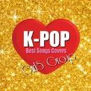 K-POPガールズグループ - Best Songs カヴァーズ/Jo Mi Young & Maco Project