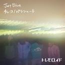 Jet Blue/チェコ/パラシュート/トレモロイド