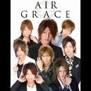 ミチシルベ/AIR GRACE
