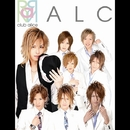 ALC in Wonderland/ALC