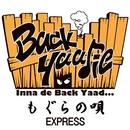 もぐらの唄/EXPRESS