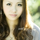with you/木村愛佳