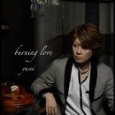 Burning Love/夕聖
