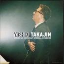 YASHIKI TAKAJIN 50Years Old Anniversary Special Concert/やしき たかじん