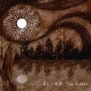 美しい光景/The Letter