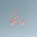 和(やはらぎ)/浦太