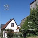 JPアニメ・ピアノ・コレクション''空''/Kyoto Piano Ensemble