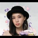 Flower Dance/タイナカ彩智