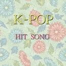 K-POP HIT SONG VOL.1/S.H PROJECT