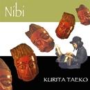nibi (鈍)/栗田妙子