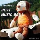 いきものがかり BEST MUSICBOX/天使のオルゴール
