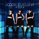 キラメキ/SPACE GIRLS PLANET