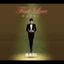 First Love/チョサラン/HANI