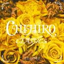 Answer/CHIHIRO