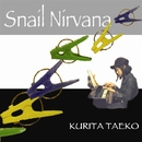 Snail Nirvana ~ 彼岸のカタツムリ/栗田妙子