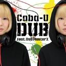 Coba-U DUB/Coba-U