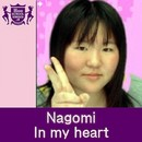 In my heart(HIGHSCHOOLSINGER.JP)/Nagomi