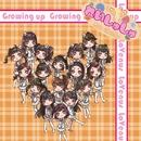 Growing Up!!/LoVenus/れいしゅしゅ