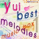 Yui best melodies music box/天使のオルゴール