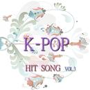 K-POP HIT SONG VOL.3/S.H PROJECT