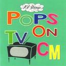ポップスオン TVCM/101 ストリングス オーケストラ