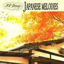 日本のメロディー さくら さくら/101 ストリングス オーケストラ