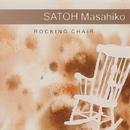 ROCKING CHAIR/佐藤允彦