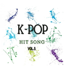 K-POP HIT SONG VOL.5/S.H PROJECT