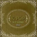 K-POP HIT SONG VOL.6/S.H PROJECT